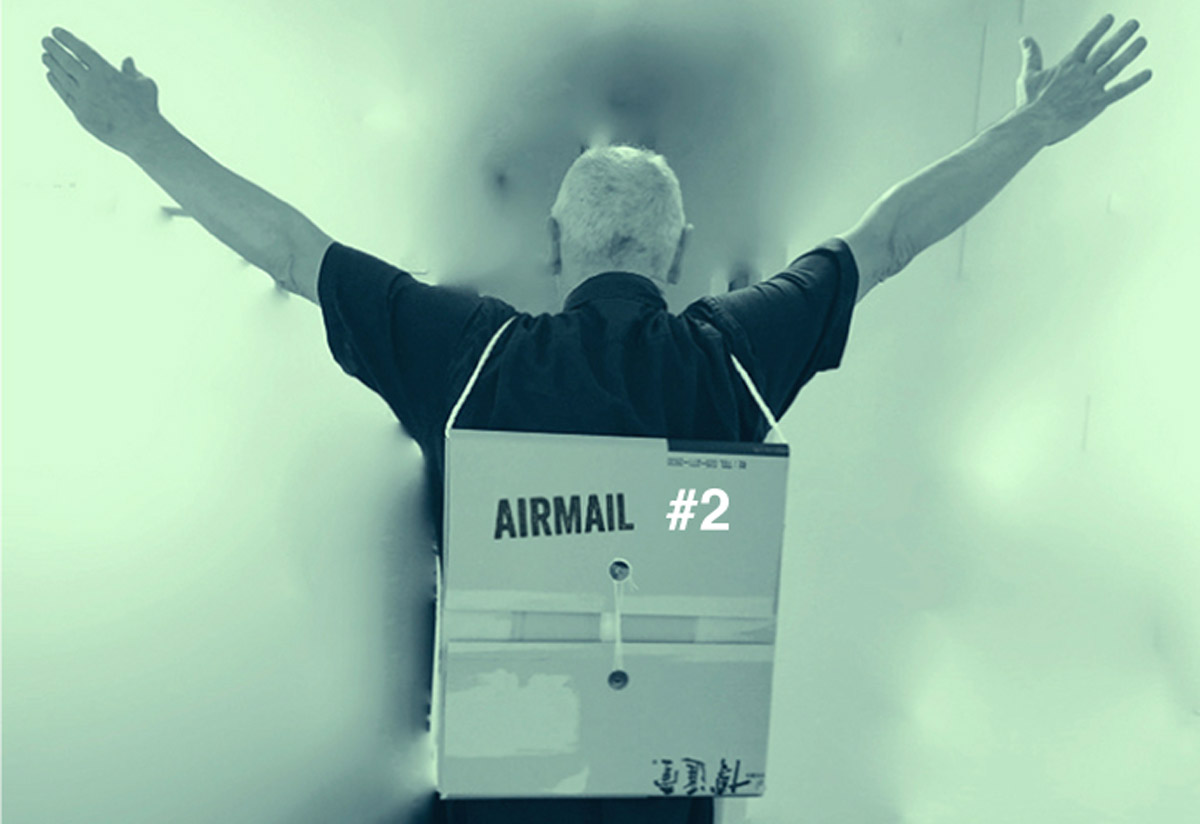 Airmail Assab One
